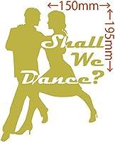 カッティングステッカー Shall We Danse? (ダンス)・2 約150mm×約195mm ゴールド 金