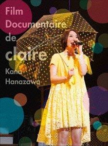 Film Documentaire de claire [Blu-ray]の詳細を見る