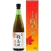 桷志田 玄米黒酢 三年熟成 720ml