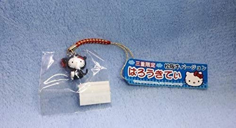 ハローキティ サンリオ キティ はろうきてぃ ストラップ 根付 三重 限定 松阪牛バージョン 2003