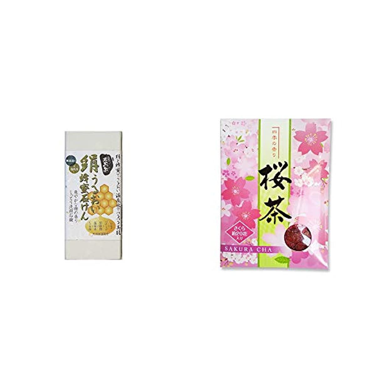 キャメル契約速い[2点セット] ひのき炭黒泉 絹うるおい蜂蜜石けん(75g×2)?桜茶(40g)