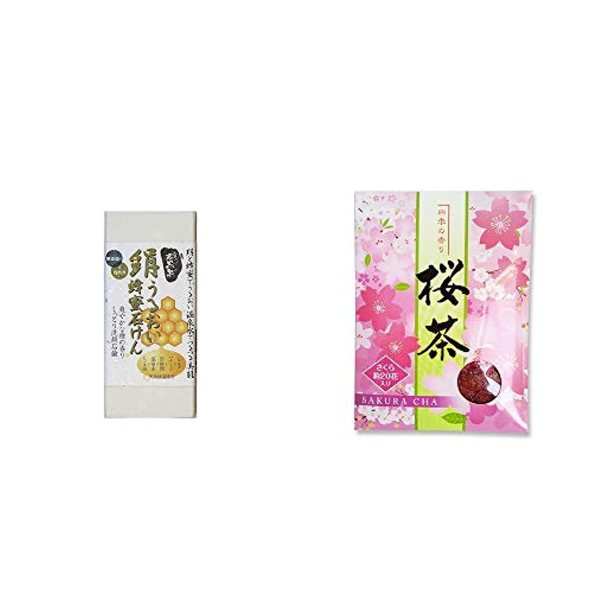 一過性アマチュア円形の[2点セット] ひのき炭黒泉 絹うるおい蜂蜜石けん(75g×2)?桜茶(40g)