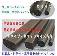 FRスポンジパッキン材【超耐熱性・耐薬品性】 (5×15 3M)
