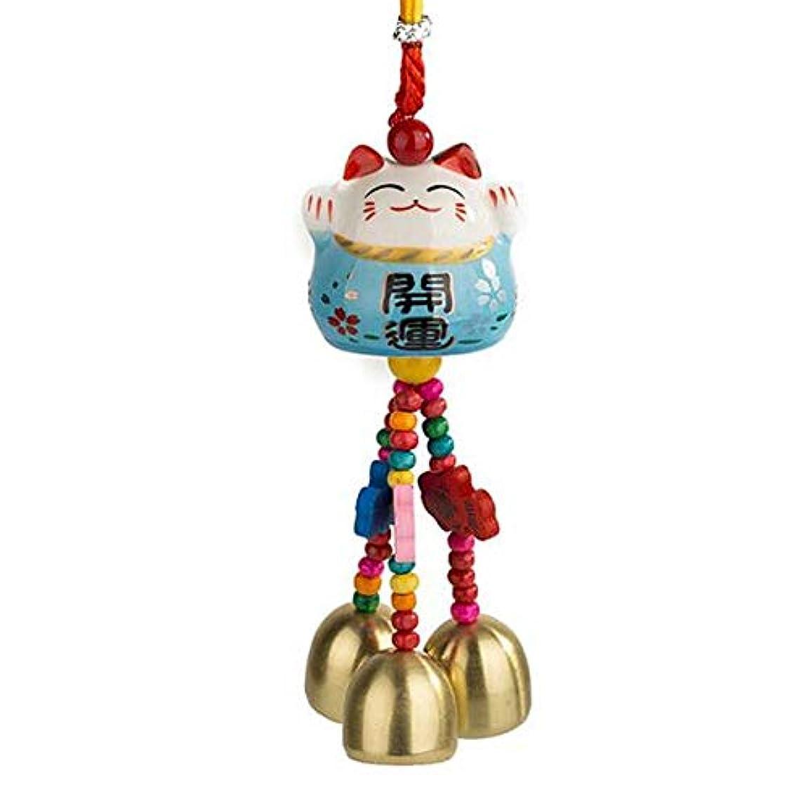 女将十コンサルタントChengjinxiang 風チャイム、かわいいクリエイティブセラミック猫風の鐘、グリーン、長い28センチメートル,クリエイティブギフト (Color : Blue)