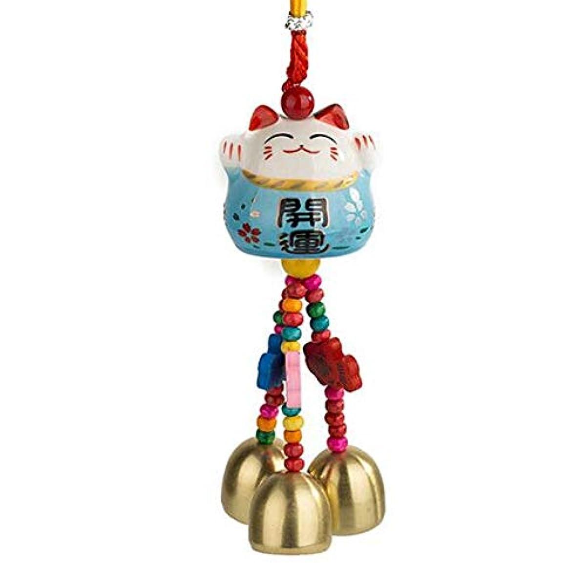 の間でストライド解明するChengjinxiang 風チャイム、かわいいクリエイティブセラミック猫風の鐘、グリーン、長い28センチメートル,クリエイティブギフト (Color : Blue)