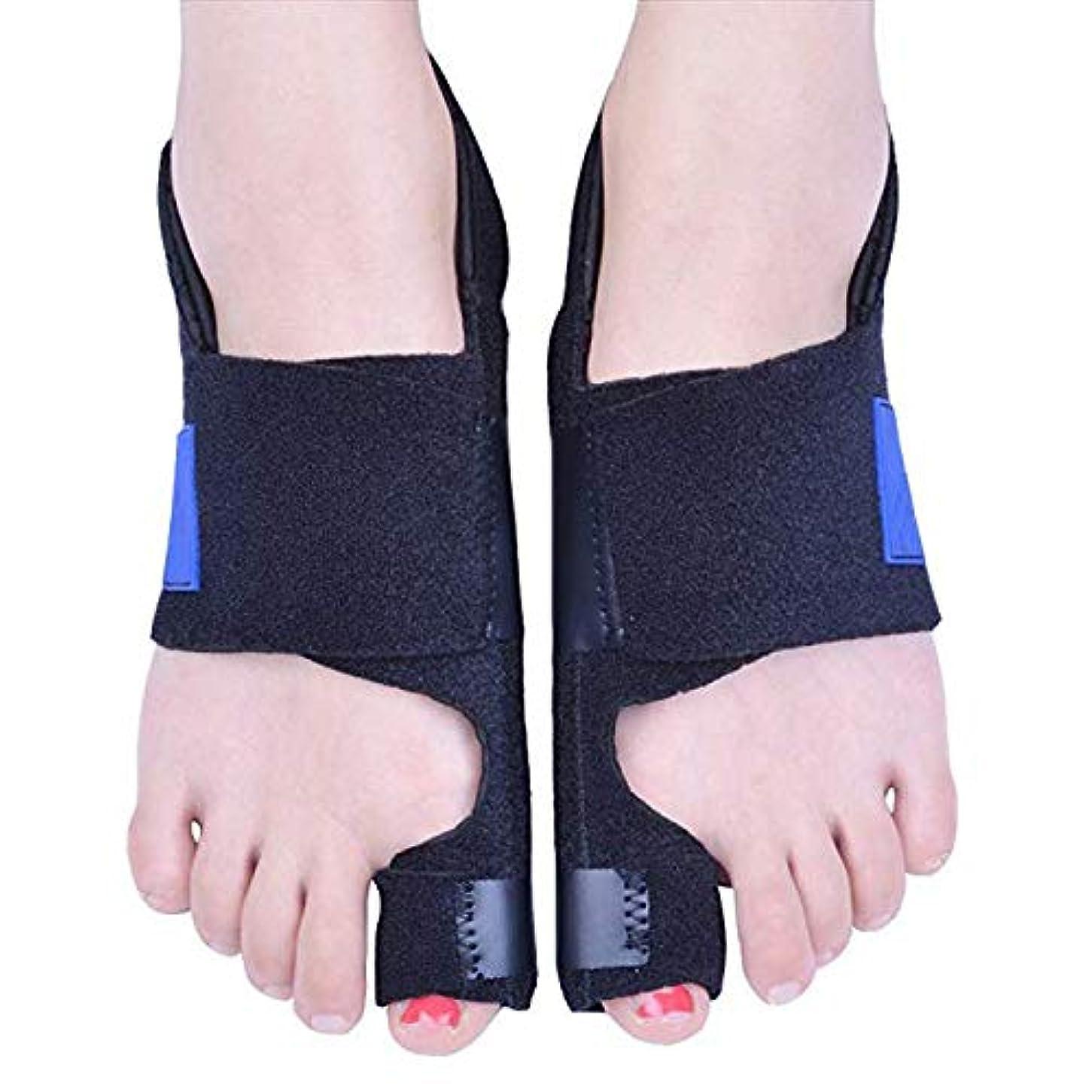 着替える支援チャップ腰部の足のアライナーと腱膜瘤の救済、女性と男性の整形外科の足の親指の矯正、昼と夜のサポート、外反母ofの治療と予防,Black