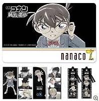 名探偵コナン nanacoカード ブラックver 限定 おまけ付き
