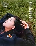 シャッター&ラブ—10人の女性写真家たち (流行通信別冊)
