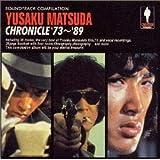 YUSAKU MATSUDA 松田優作クロニクル'73~'89