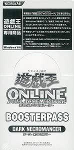 遊戯王オンライン デュエルアクセラレーター ブースターパス ダーク・ネクロマンサー BOX