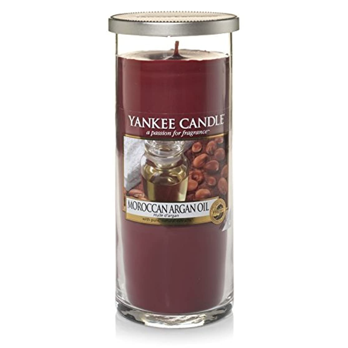 副産物デコレーション壊すYankee Candles Large Pillar Candle - Moroccan Argan Oil (Pack of 6) - ヤンキーキャンドル大きな柱キャンドル - モロッコアルガンオイル (x6) [並行輸入品]