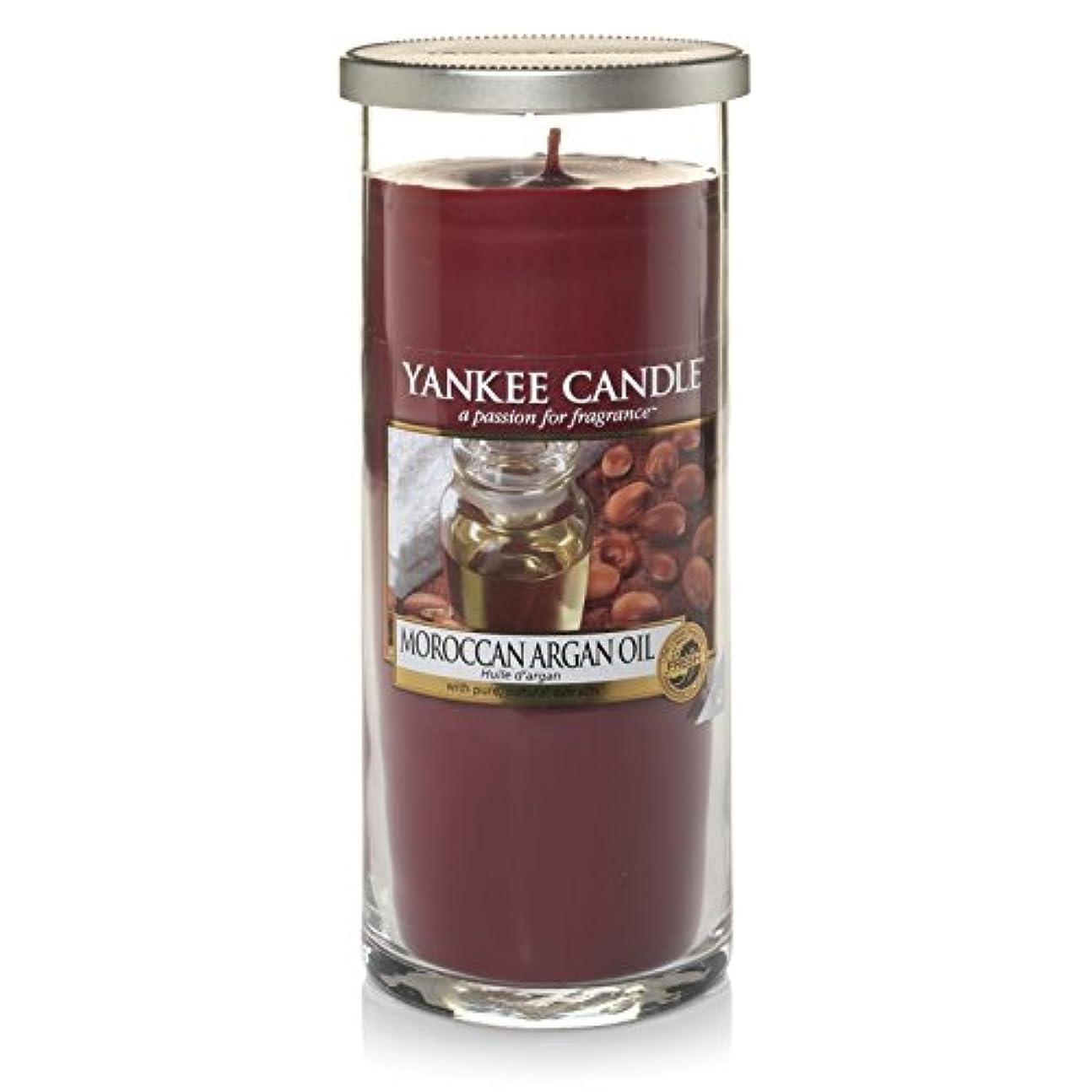 太平洋諸島拒絶おもちゃYankee Candles Large Pillar Candle - Moroccan Argan Oil (Pack of 2) - ヤンキーキャンドル大きな柱キャンドル - モロッコアルガンオイル (x2) [並行輸入品]