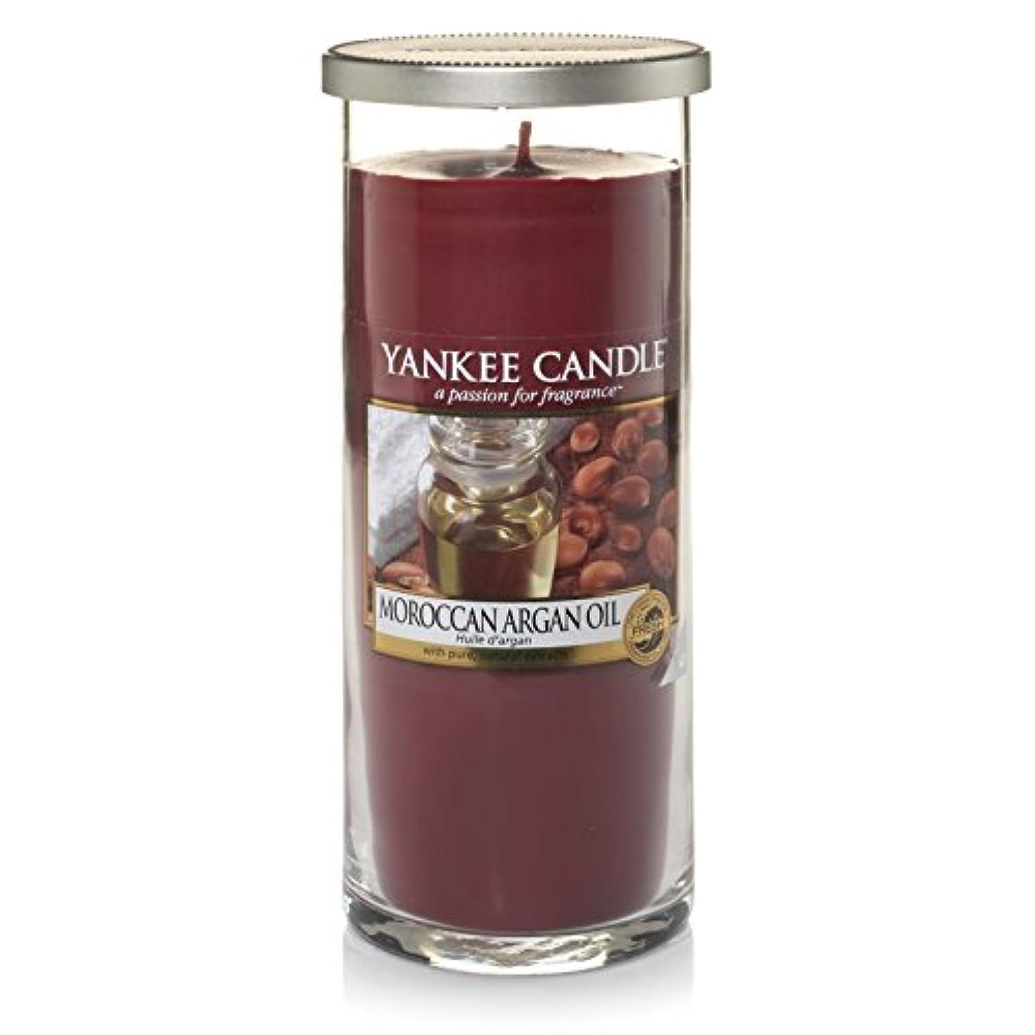 見えない不安定な暗殺するYankee Candles Large Pillar Candle - Moroccan Argan Oil (Pack of 2) - ヤンキーキャンドル大きな柱キャンドル - モロッコアルガンオイル (x2) [並行輸入品]
