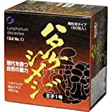 【王子木材緑化株式会社】ハタケシメジ王子1号微粉末 60包(IK) ×5個セット