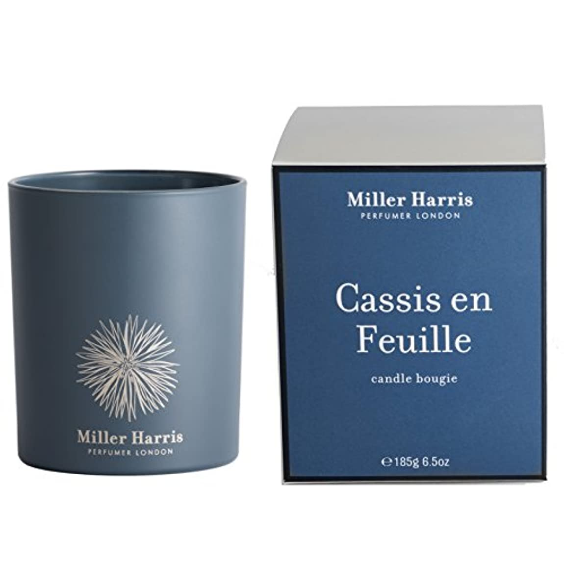 葡萄朝の体操をする変色するミラーハリス Candle - Cassis En Feuille 185g/6.5oz並行輸入品