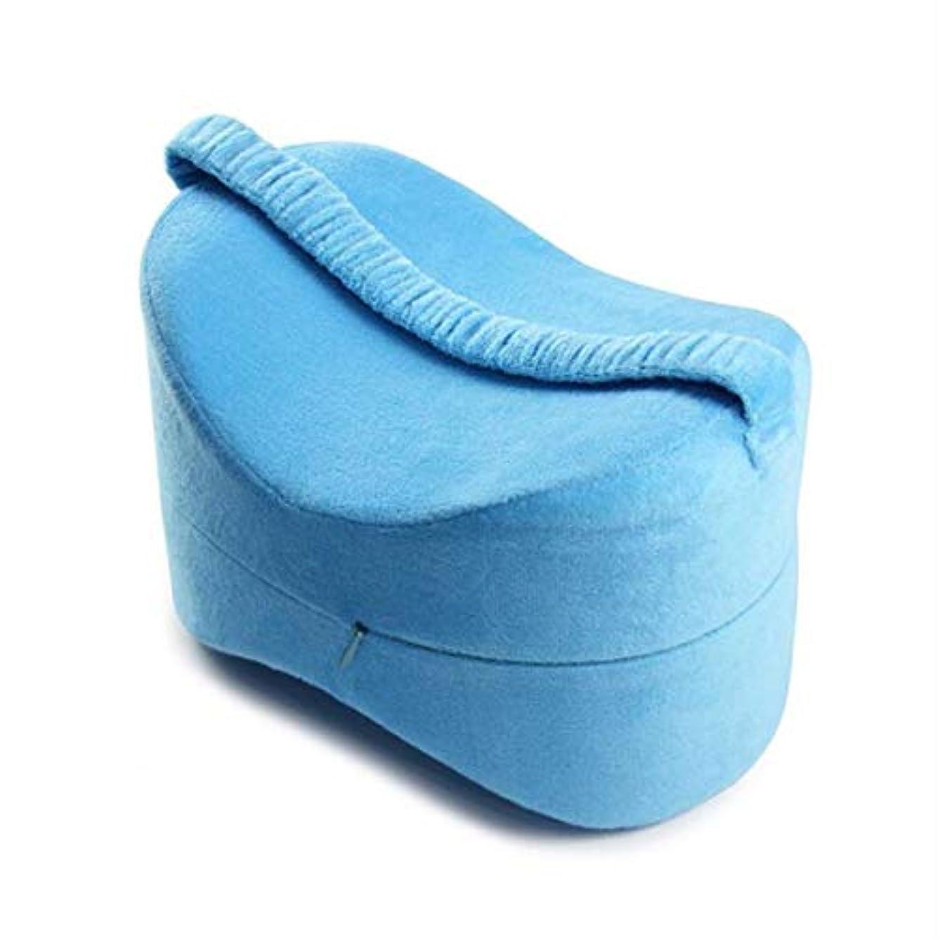 言及する運営人生を作るIntercorey Soft Pillow Knee Pillow Clip Leg Memory Foam Wedge Slow Rebound Memory Cotton Clamp Massage Pillow...