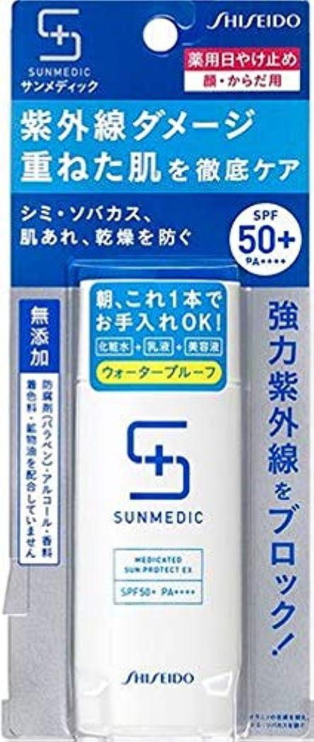 終わらせる楽しいお手入れサンメディックUV 薬用サンプロテクトEXa ミルクジェル 顔?からだ用 50ml SPF50+ PA++++ [医薬部外品]