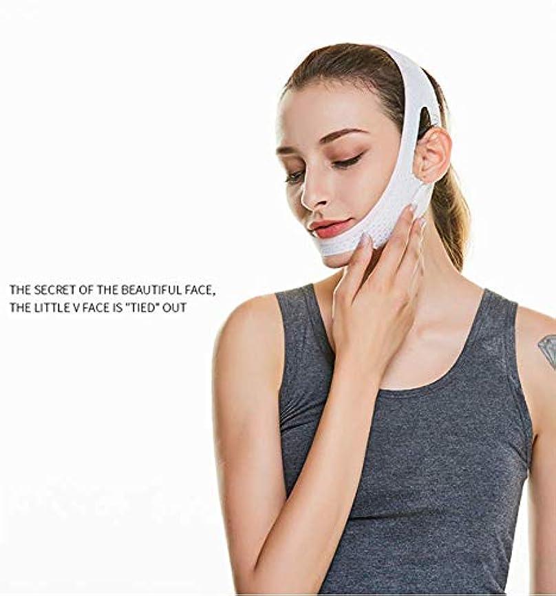 メッセージフォーカス温室Nfudishpu強力なフェイスリフト包帯リフティング浮腫ダブルあご引き締め肌美容V顔改善リラクゼーションアライナー通気性弾性調整可能