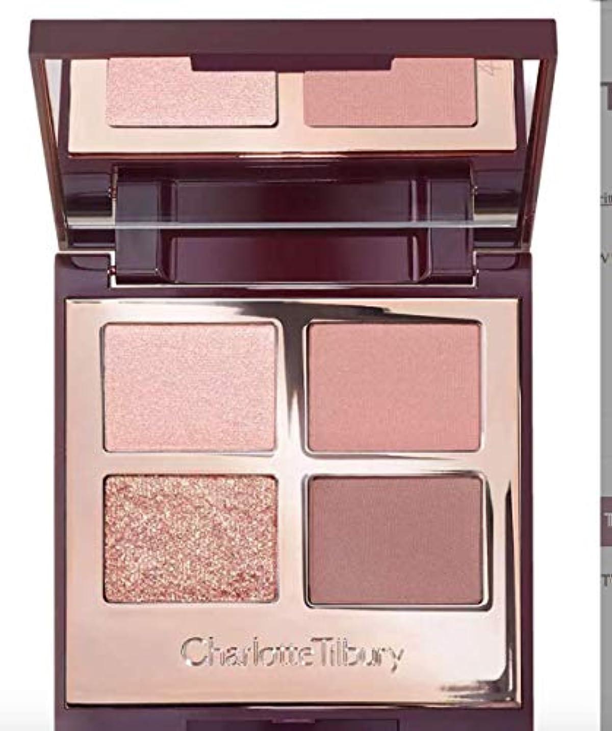 本当のことを言うと修正右Charlotte Tilbury Pillow Talk Eye shadow Luxury Palette シャーロットティルバリー
