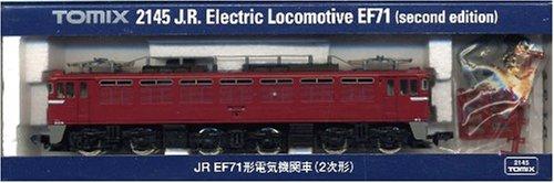 Nゲージ車両 EF71 (2次形) 2145
