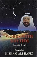 Words With Rhythm