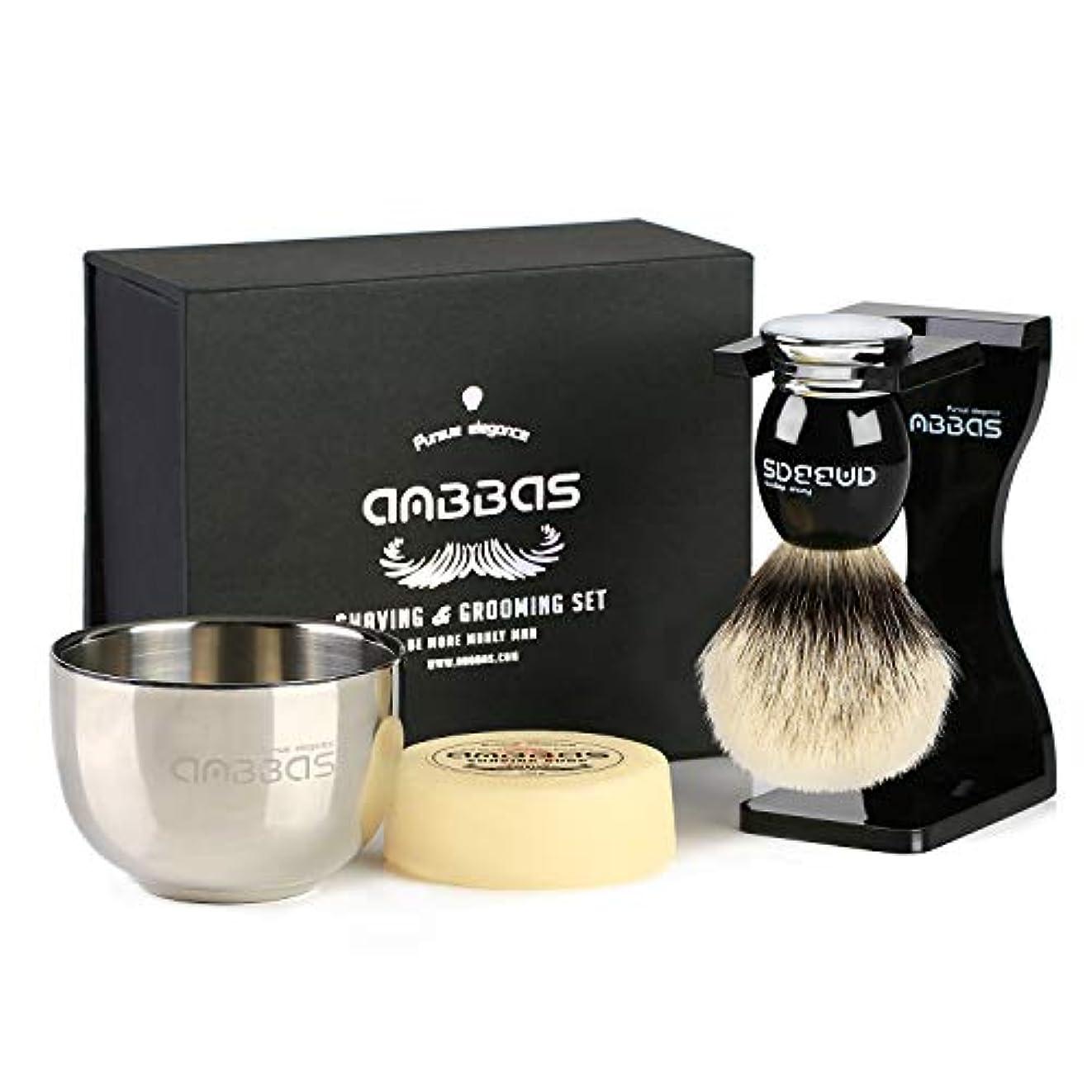 Easy Rake®シェービングブラシセット ひげブラシ アナグマ毛 髭剃り 泡立ち メンズ 純粋なバッガーヘアシェービングブラシ (ブラシ+スタンド+シェービングボウル+ヤギミルク)