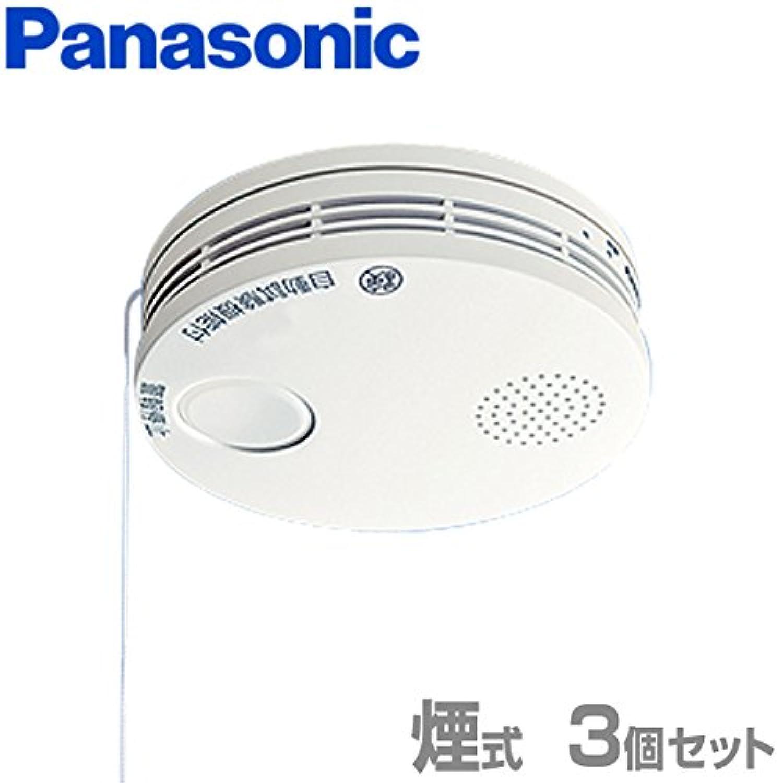 パナソニック(Panasonic) 住宅用火災警報器 けむり当番 薄型2種 お得な3個セット(電池式?移報接点付き)(警報音?音声警報機能付) SHK38453*3 クールホワイト
