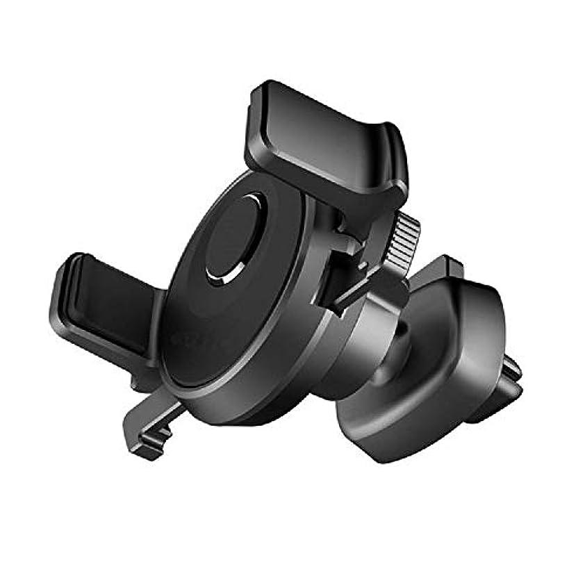 プールオーバーラン見込みDFV mobile - のための自動クリップが付いている回転車の空気出口の電話ホールダーの立場の台紙 => KYOCERA ANDROID ONE S4 TD-LTE S4-KC > 黒