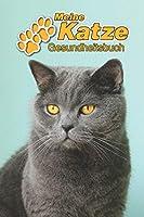 Meine Katze Gesundheitsbuch: Britisch Kurzhaar | 109 Seiten, 15cm x 23cm ca. A5 | Notizbuch zum Ausfuellen fuer Impfungen, Tierarztbesuche, Medikamentenverabreichung etc. fuer Katzenbesitzer | Eintragbuch