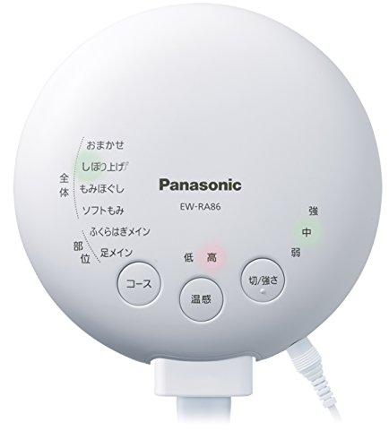 パナソニック エアーマッサージャー レッグリフレ 温感機能搭載 ピンク EW-RA86-P