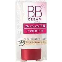 セザンヌ BBクリーム P2