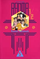 Ranma 1/2, Volume 5 (Viz Graphic Novel)