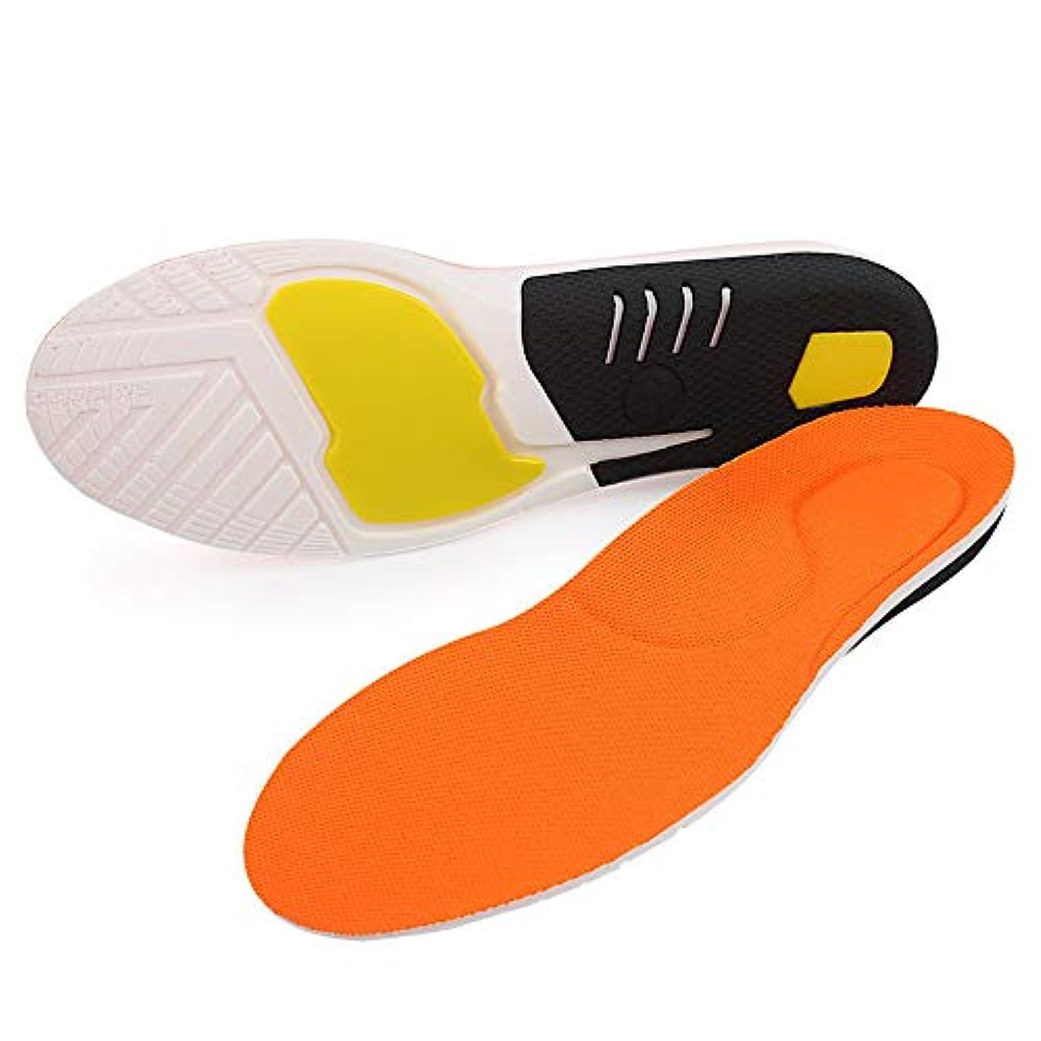 投票手書き無駄にスポーツインソールフットマッサージ装具インソール汗を吸収ソフト厚く通気性を解放フィットネス、ランニング、テニスのための足底圧切断可能,S