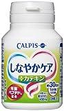 CALPIS/カルピス しなやかケア+カテキン 年齢ペプチド配合 120粒(約30日分)