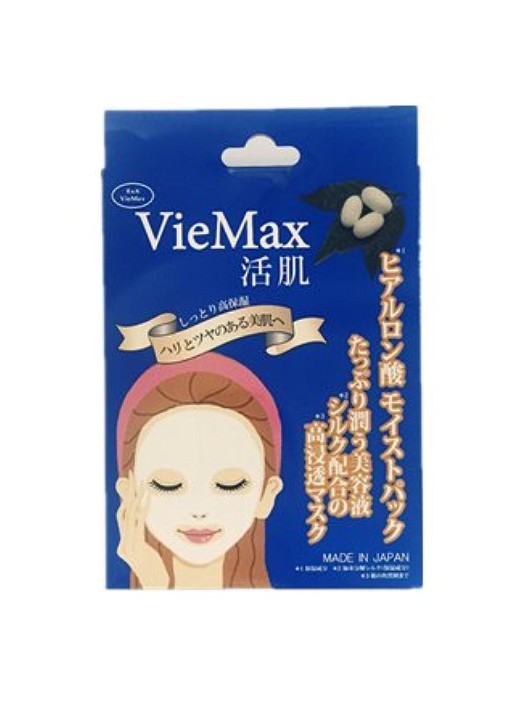 偽善者構造的縫い目VieMax活肌 ヒアルロン酸モイストパック 5枚入