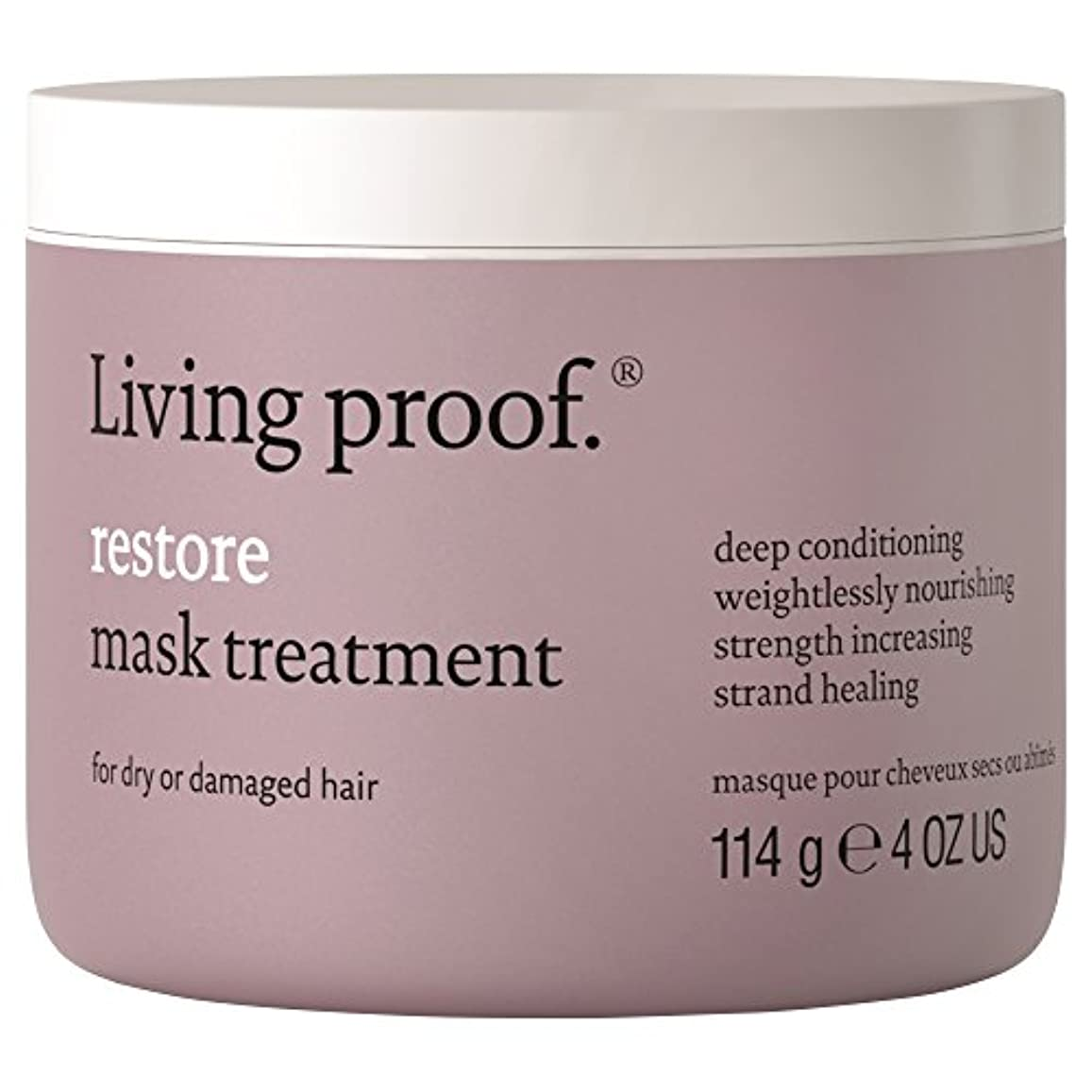 フリル群衆リル生きている証拠は、マスク処理114グラムを復元します (Living Proof) (x6) - Living Proof Restore Mask Treatment 114g (Pack of 6) [並行輸入品]