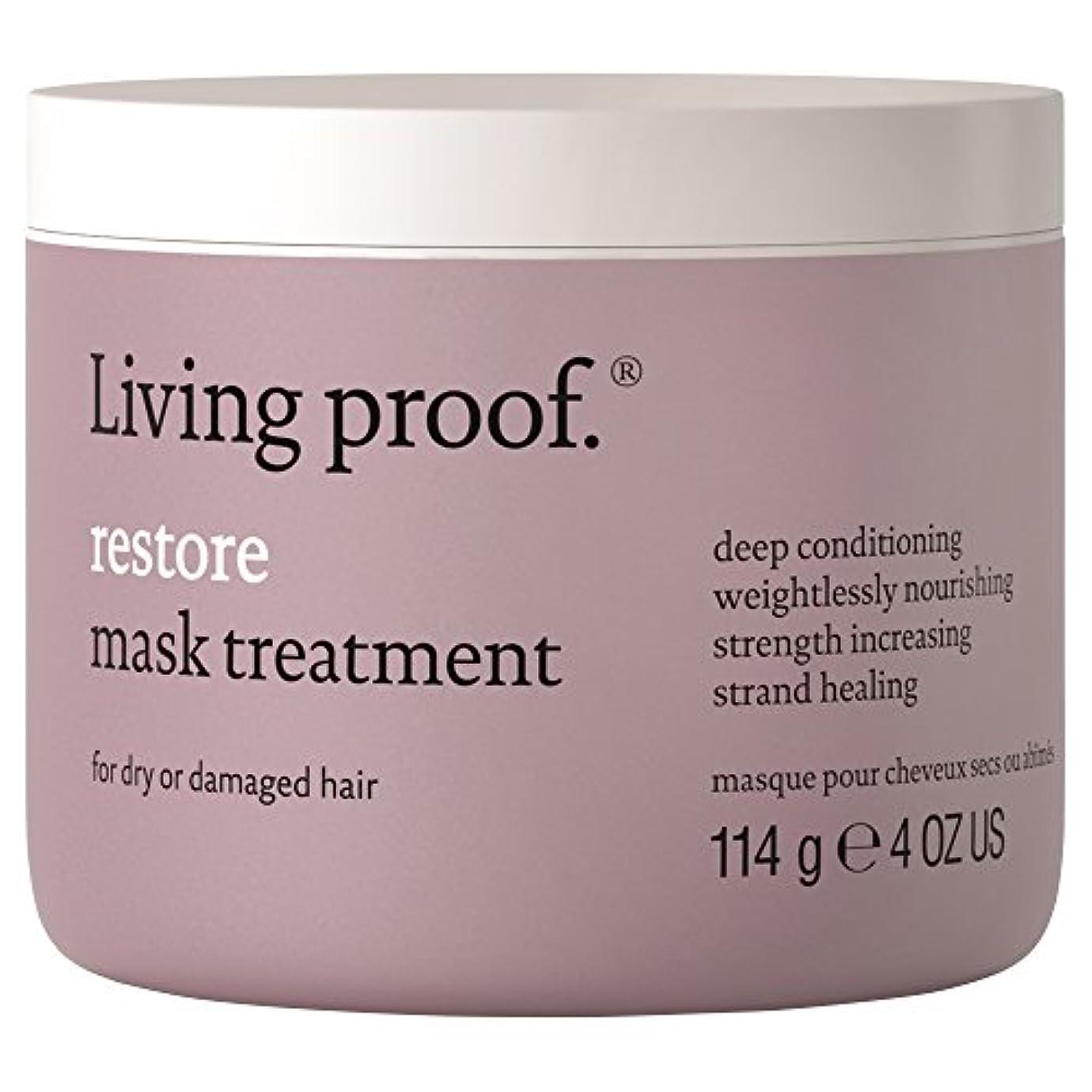 ちょっと待って屋内で名詞生きている証拠は、マスク処理114グラムを復元します (Living Proof) (x6) - Living Proof Restore Mask Treatment 114g (Pack of 6) [並行輸入品]