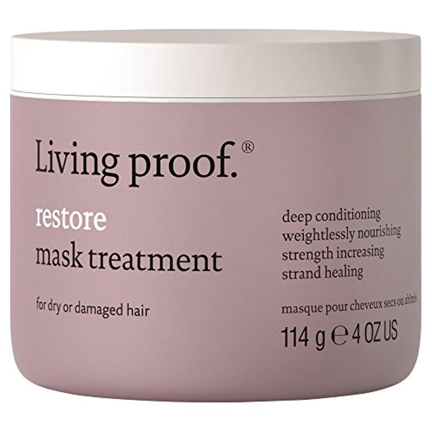 家族内向き騙す生きている証拠は、マスク処理114グラムを復元します (Living Proof) (x2) - Living Proof Restore Mask Treatment 114g (Pack of 2) [並行輸入品]