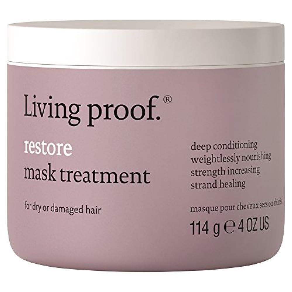 志す不条理事生きている証拠は、マスク処理114グラムを復元します (Living Proof) (x2) - Living Proof Restore Mask Treatment 114g (Pack of 2) [並行輸入品]