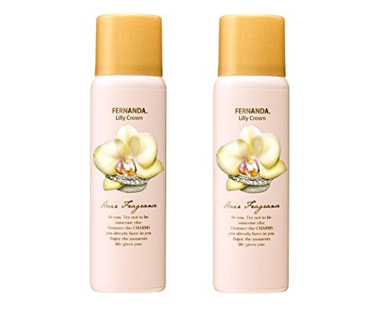 長いです明るいオーケストラFERNANDA(フェルナンダ) Hair Fragrance Lilly Crown (ヘアー フレグランス リリークラウン)×2個セット