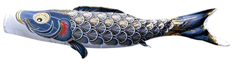 こいのぼり 真?太陽 単品鯉のぼり 黒鯉 6M 【徳永こいのぼり】 鯉のぼり ポリエステル製 撥水加工 ?単品 こいのぼり 1匹単位販売? シルクタッチの最高級ポリエステルサテン生地使用