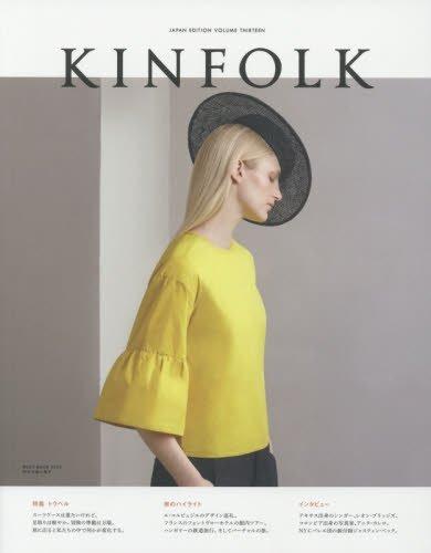 KINFOLK JAPAN EDITION VOLUME 13 (NEKO MOOK)