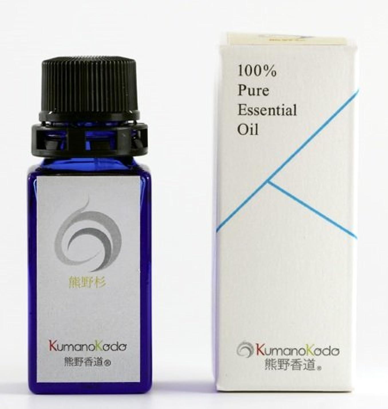 列挙するシーフード流行している熊野香道 「熊野杉」 エッセンシャルオイル (精油?アロマオイル) 5ml