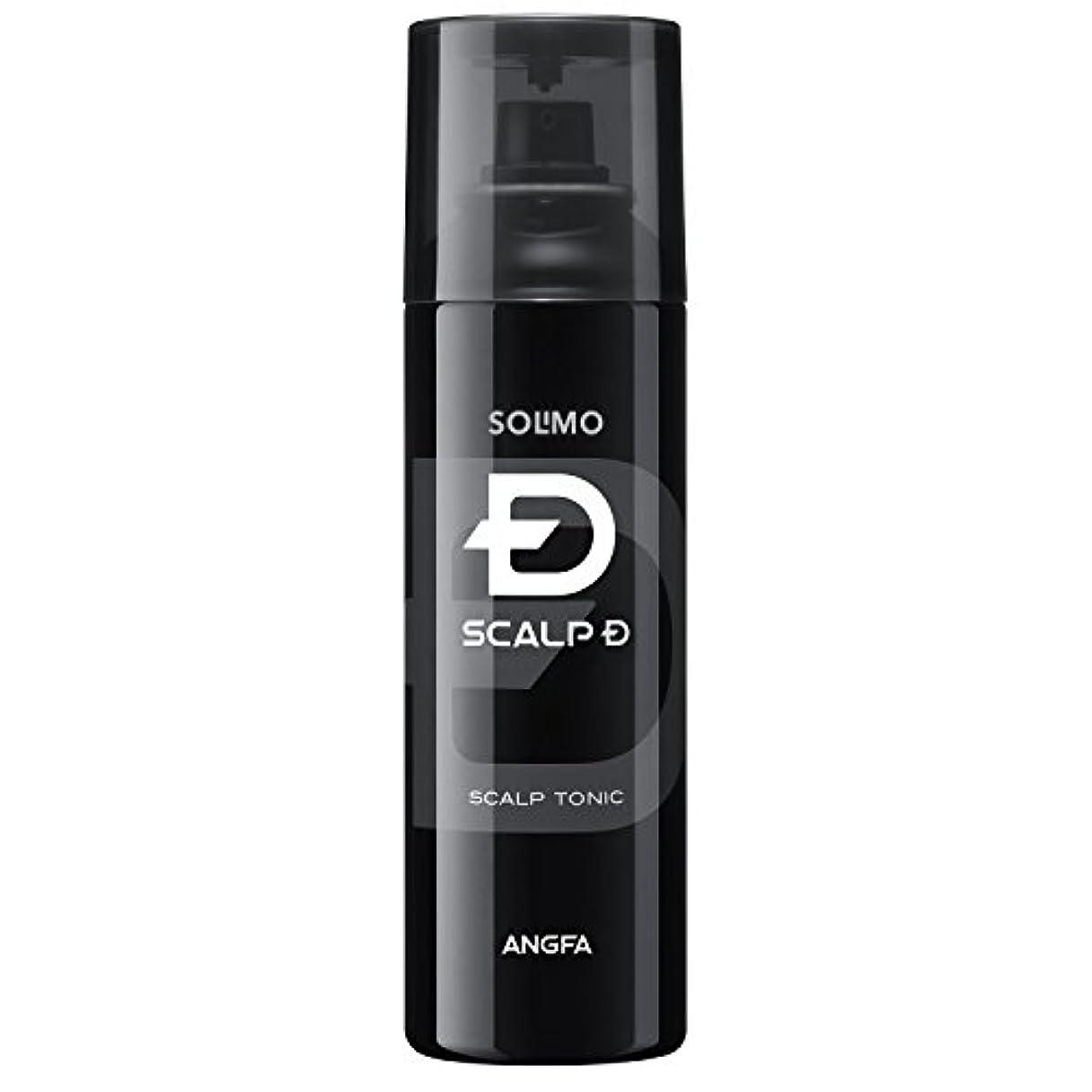 スナップ性交出版[Amazonブランド]SOLIMO スカルプD スカルプトニック 180ml