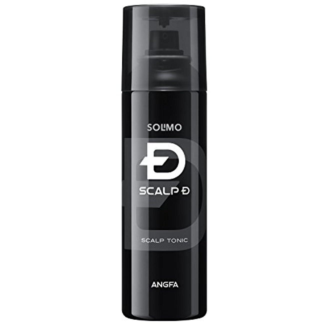 許す幻影レコーダー[Amazonブランド]SOLIMO スカルプD スカルプトニック 180ml