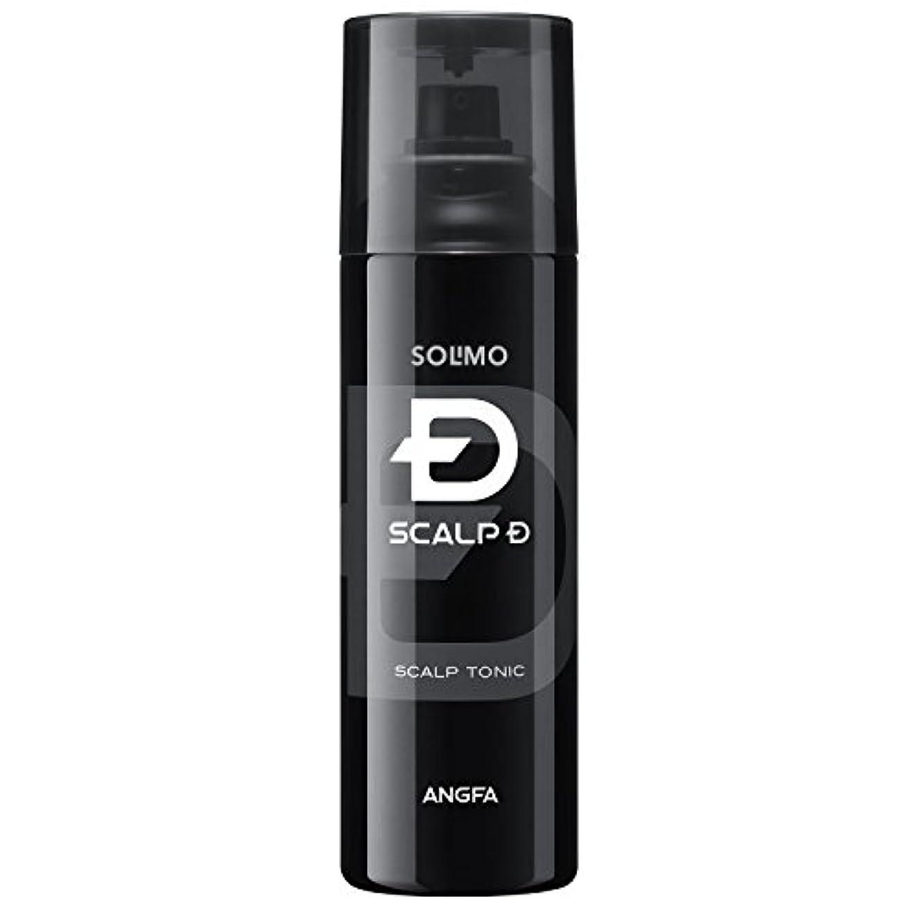 要求安息気がついて[Amazonブランド]SOLIMO スカルプD スカルプトニック 180ml