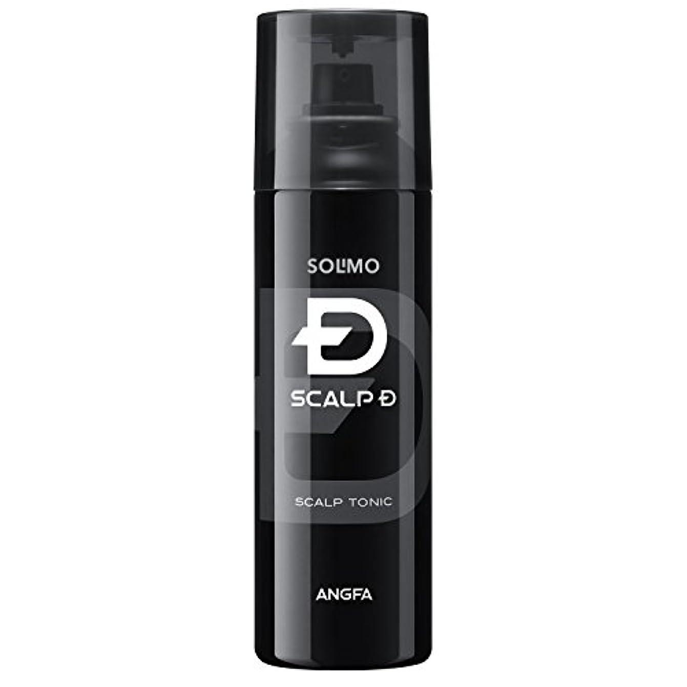 電卓曲線エッセイ[Amazonブランド]SOLIMO スカルプD スカルプトニック 180ml