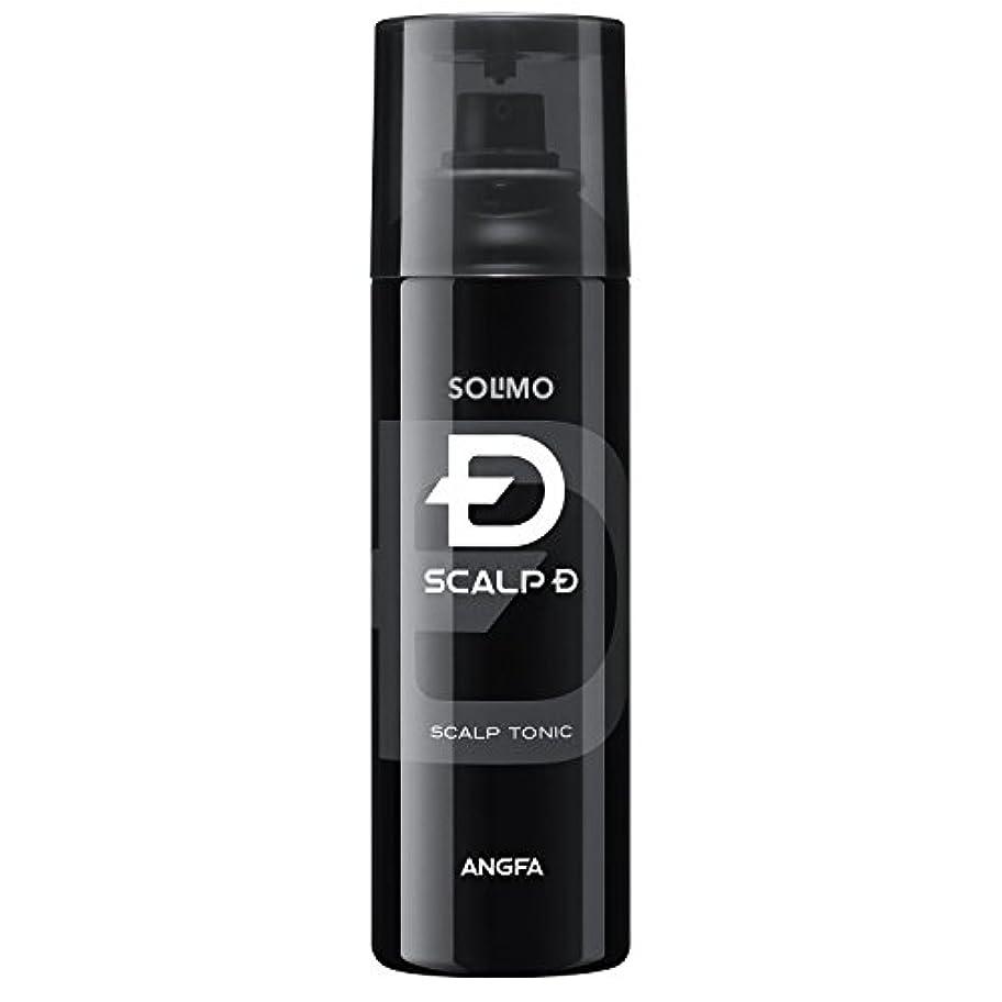 化粧断言する陪審[Amazonブランド]SOLIMO スカルプD スカルプトニック 180ml
