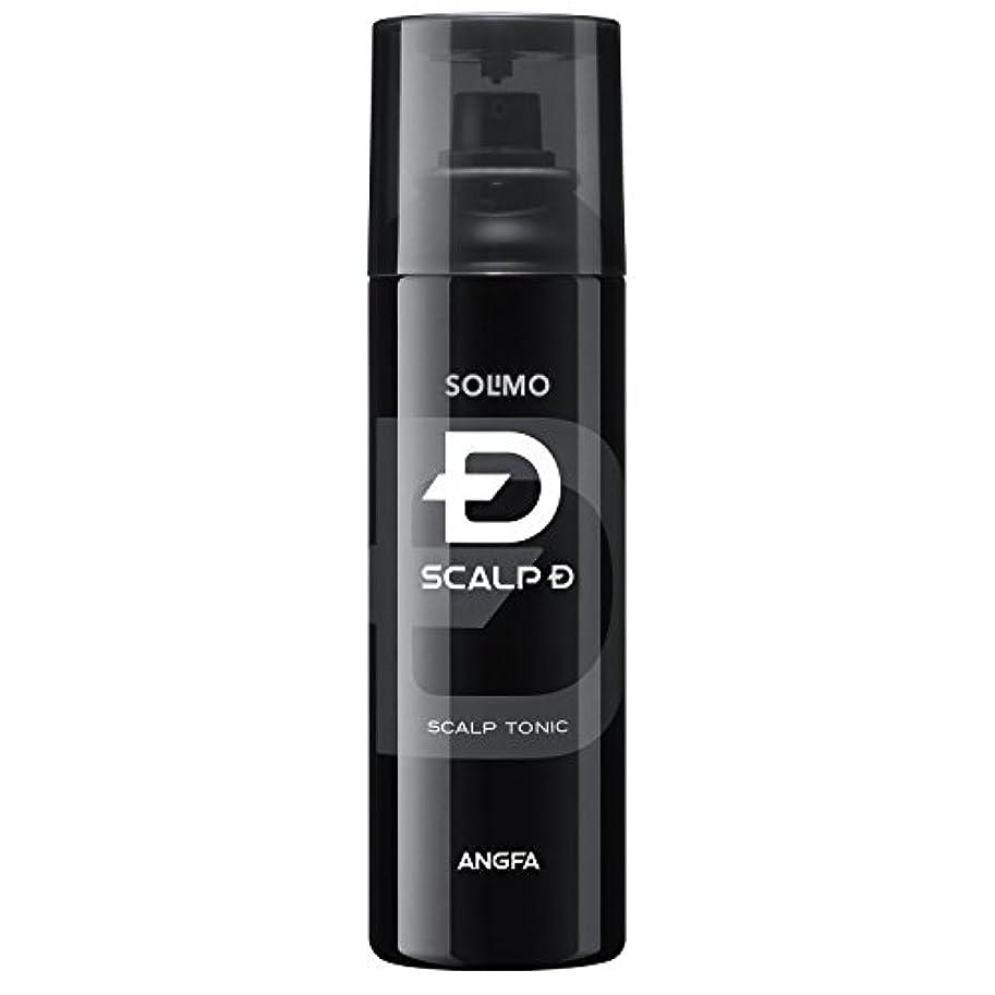 ほぼ決定レンズ[Amazonブランド]SOLIMO スカルプD スカルプトニック 180ml