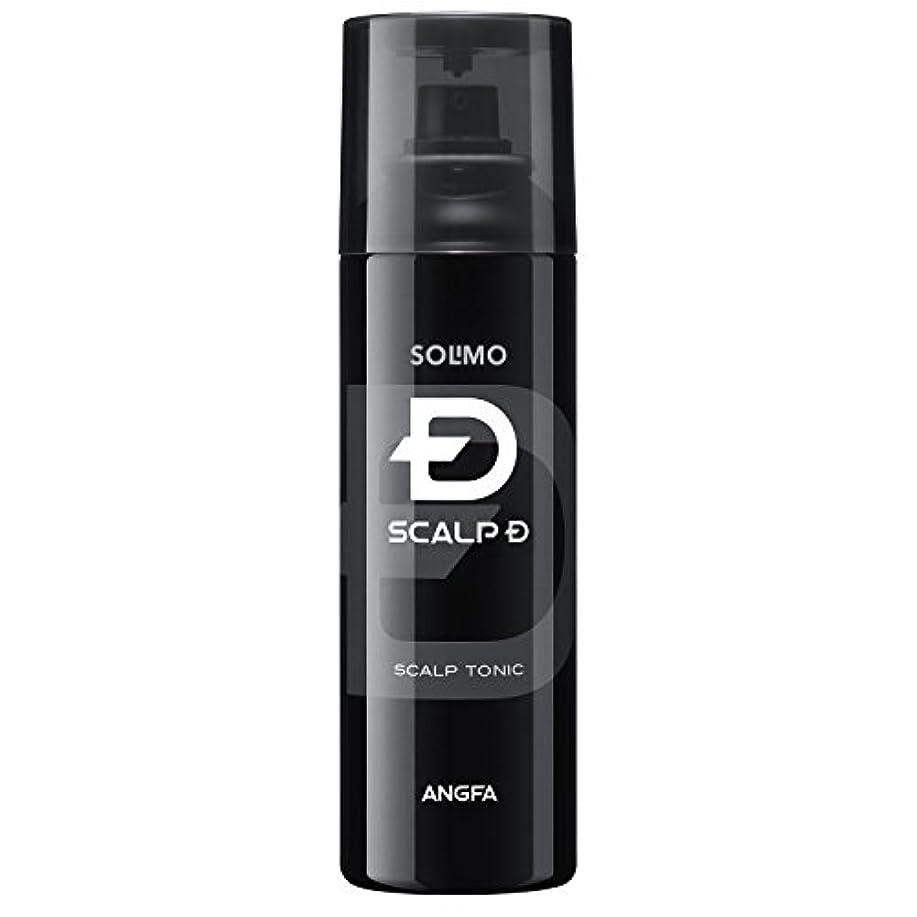 純度ストッキングコレクション[Amazonブランド]SOLIMO スカルプD スカルプトニック 180ml
